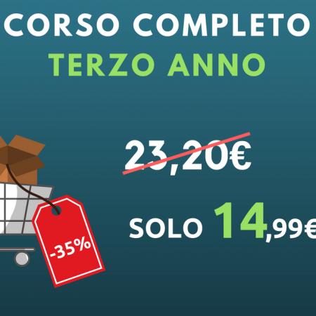 Full Pack – Terzo Anno L33